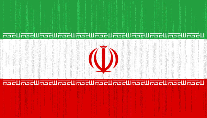 The flag of Iran.
